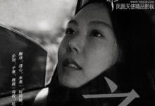 韩国电影《之后》720P韩语中字下载-韩剧迷网