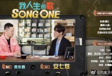 20181008 song one E06 中字-韩剧迷网