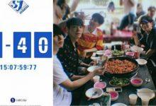 倒数计时器正式启动!Super Junior确定在11月6日出道12周年纪念日回归!-韩剧迷网