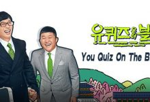 190813 You Quiz On The Block2 E18 中字-韩剧迷网